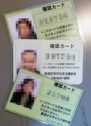 大阪市が「能力不足」を理由に職員2人を分限免職 [転載禁止]©2ch.netYouTube動画>8本 ->画像>272枚