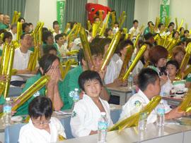 五輪柔道 福見・平岡両選手 所属の浦安了徳寺大 250人熱い声援