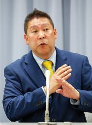 補選 静岡