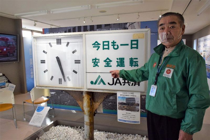 旭市防災資料館に展示される「忘れじの時計」。同館は市内の被災状況はじめ復旧・復興の歩みをたどることができる