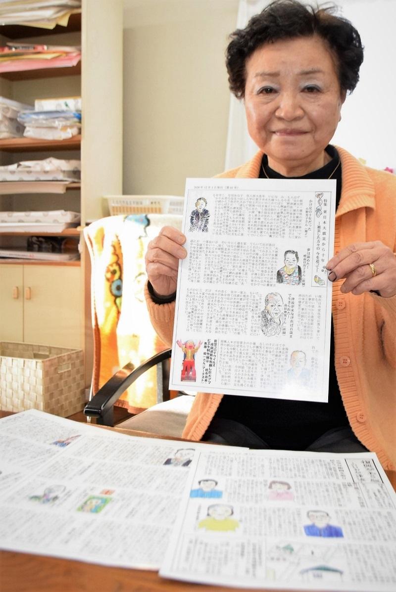 復興かわら版を手掛ける渡辺昌子さん