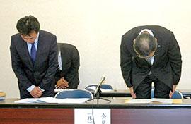 水道料金400万円超横領 男性社員...