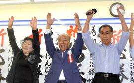 相川氏4選果たす 安定感で幅広く...