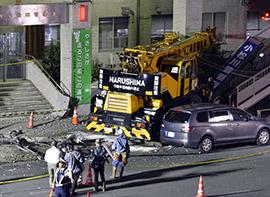 車 事故 今日 クレーン