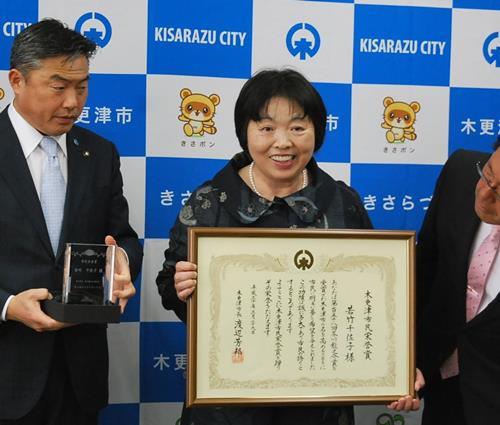 若竹さんに市民栄誉賞 木更津市 「本当に夢のよう」 「おらおらで ...