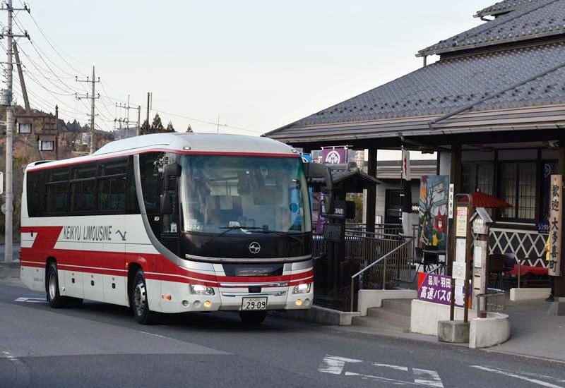 高速バス 千葉