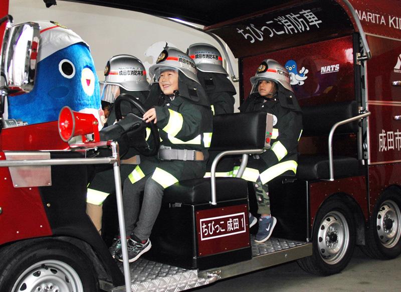 消防 車 動画 子供