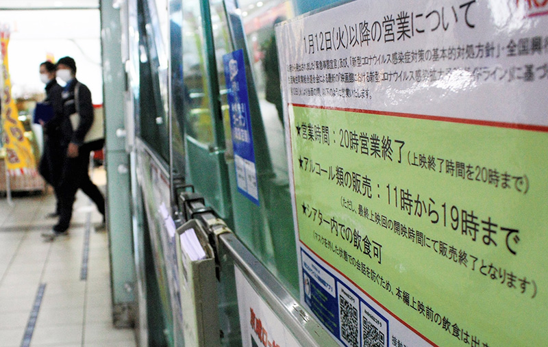 千葉 県 営業 中 の パチンコ 屋