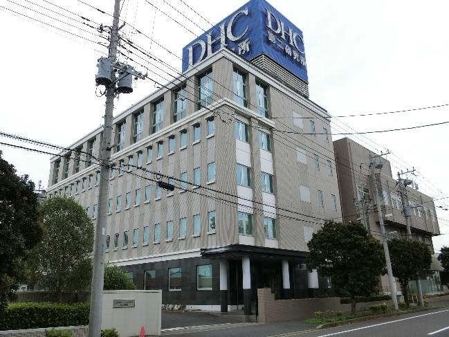 DHCの研究所